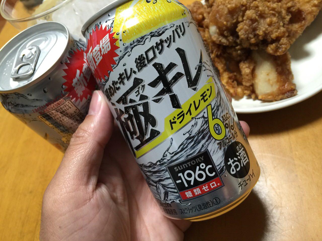 Suntory gokukire 2715