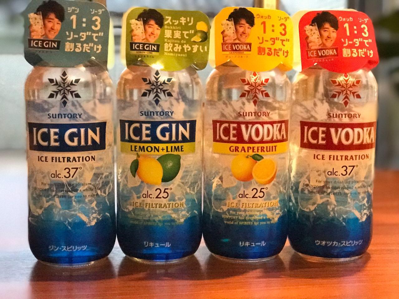Suntory ice gin 9364