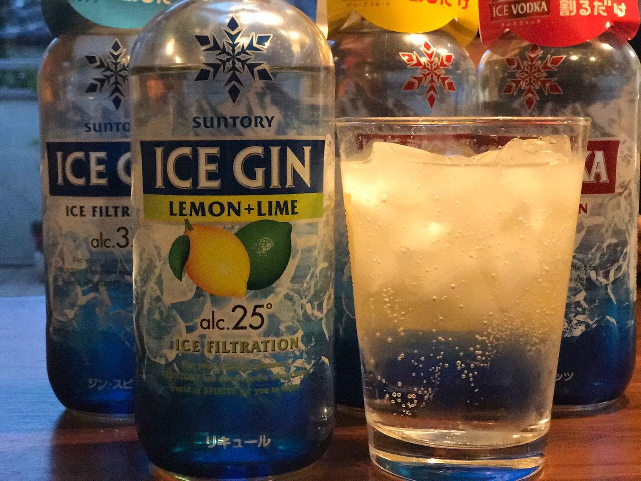 Suntory ice gin 9372