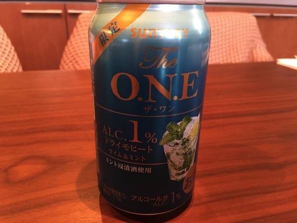 Suntory the one 2123