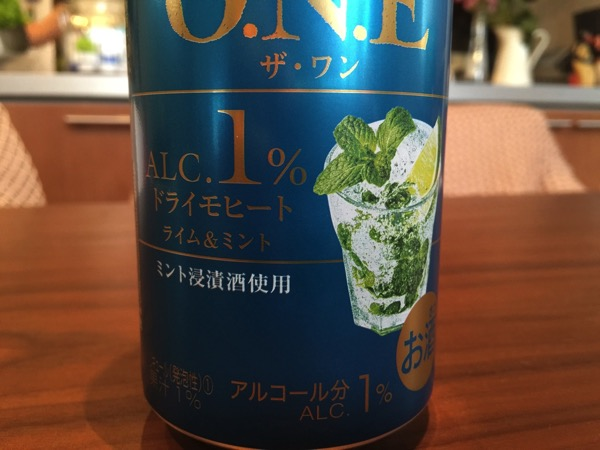 Suntory the one 2124