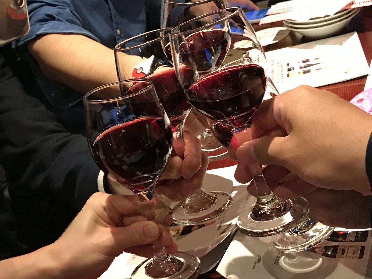 Suntory wine 1750