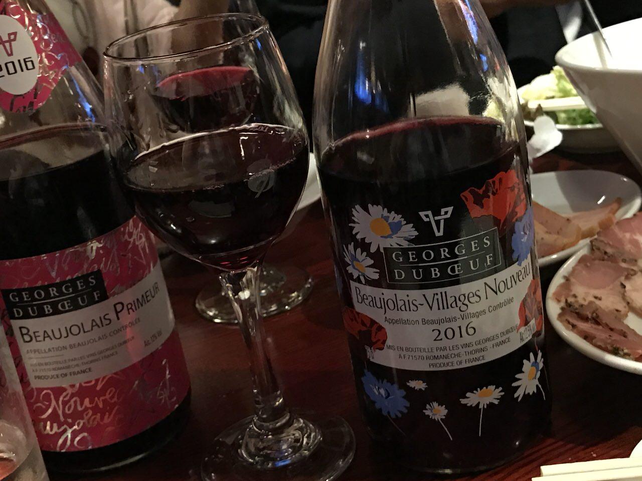 Suntory wine 1759