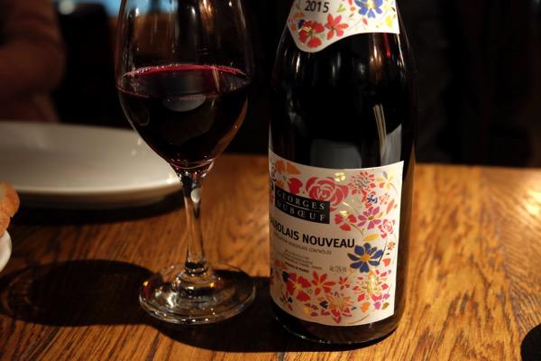 Suntory wine 284