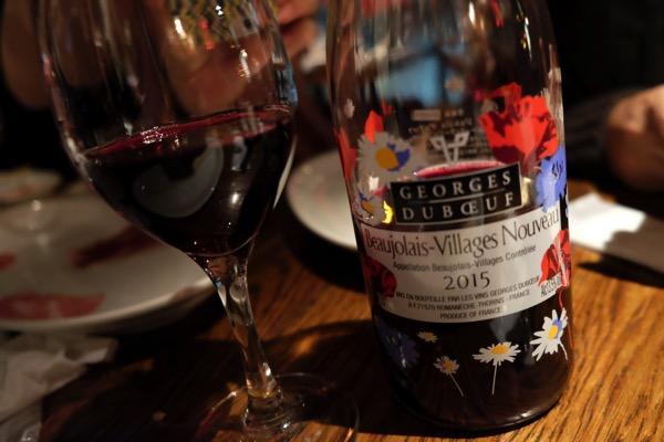 Suntory wine 290