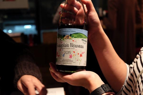Suntory wine 293