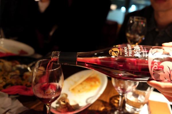 Suntory wine 297