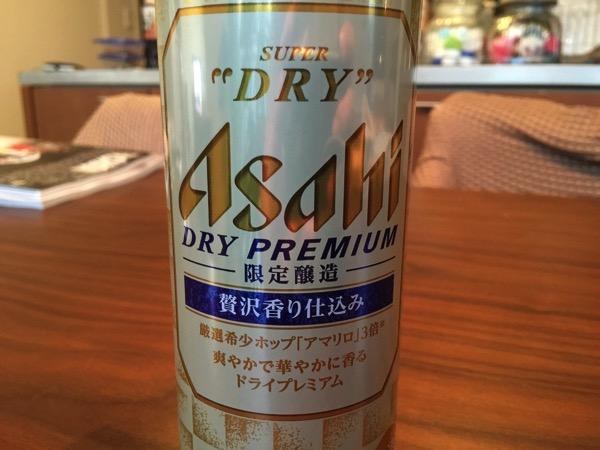 限定醸造「ドライ プレミアム 贅沢香り仕込み」スーパードライはやっぱりスーパードライだった(カロリーと糖質)