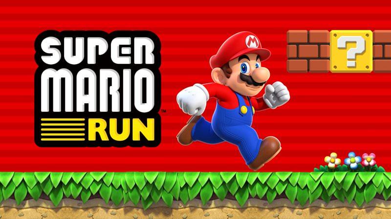 任天堂のスマホゲーム「SUPER MARIO RUN(スーパーマリオラン)」2016年12月にiOSアプリとしてリリース