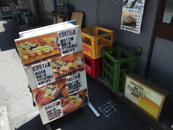 Sushi tomo 2774