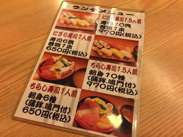 Sushi tomo 2776