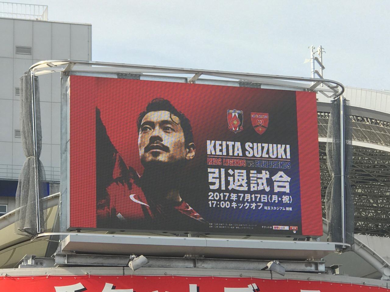 Suzukikeita 4738