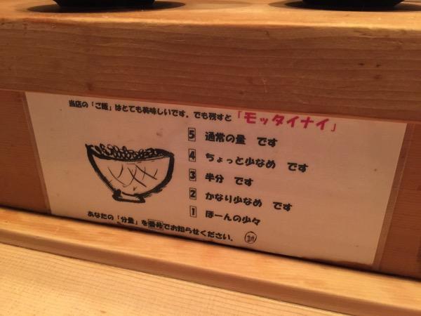 Suzushin 5942