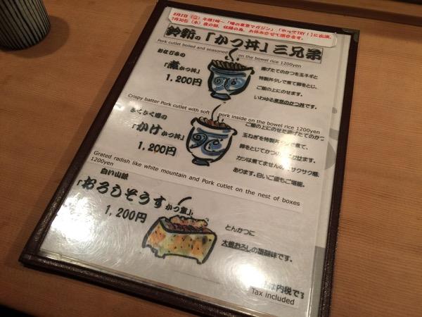 Suzushin 5943