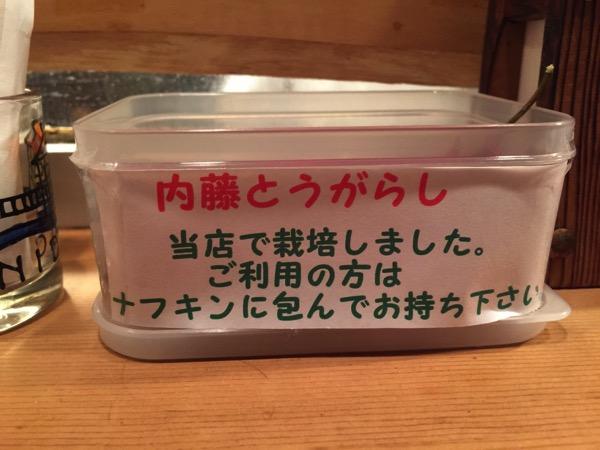 Suzushin 5944