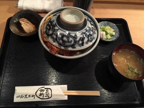 Suzushin 5947