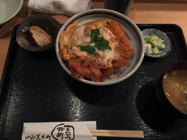 Suzushin 5948