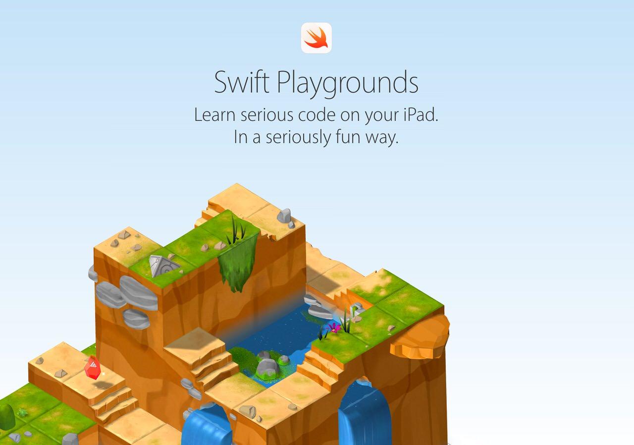 Apple、iPadでプログラミングを学べる「Swift Playgrounds」発表