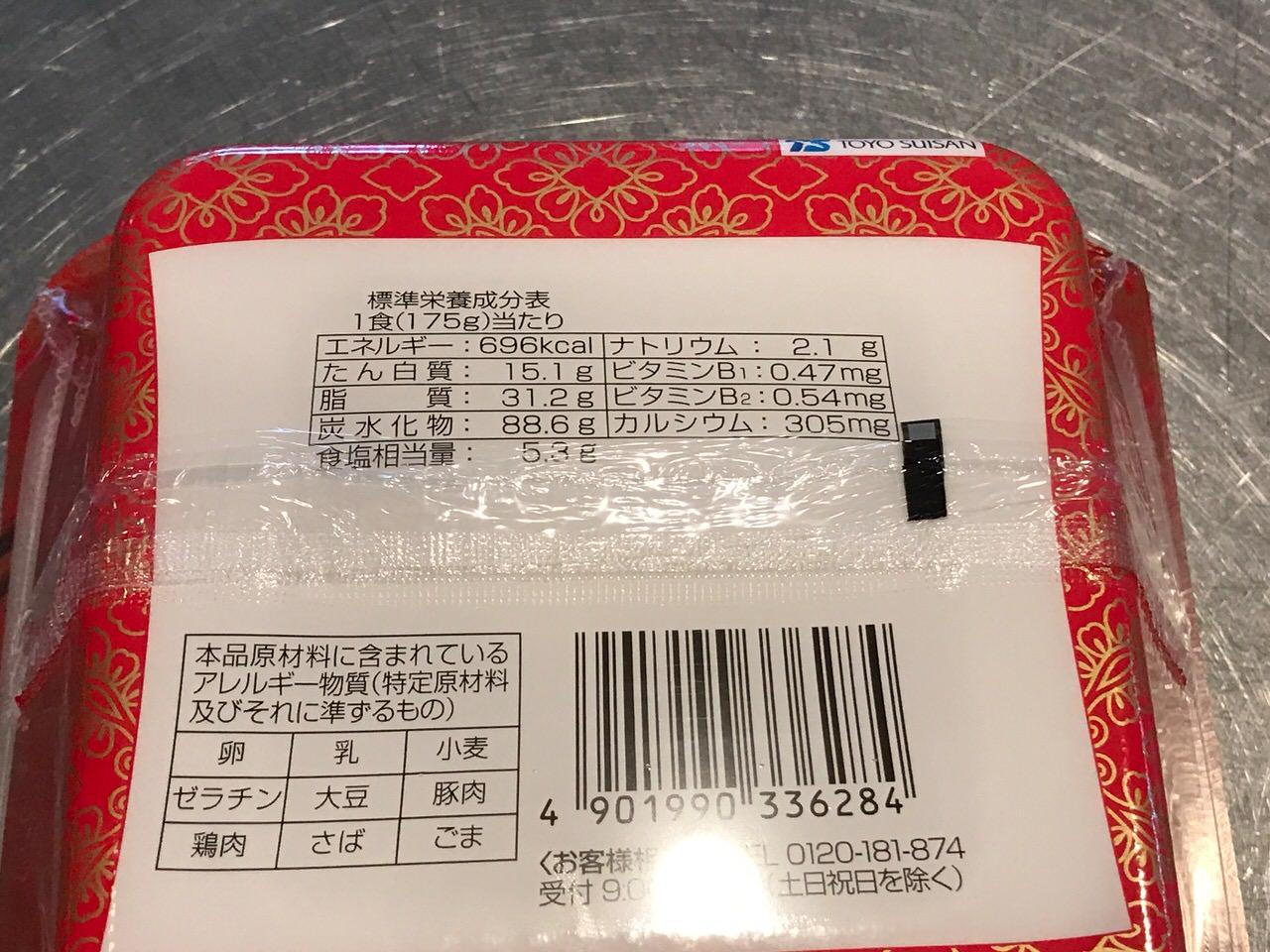 Taiwan maze soba 9241