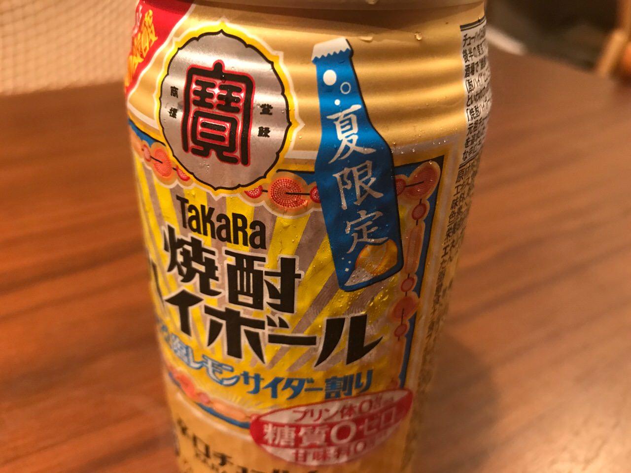 Takara 3158