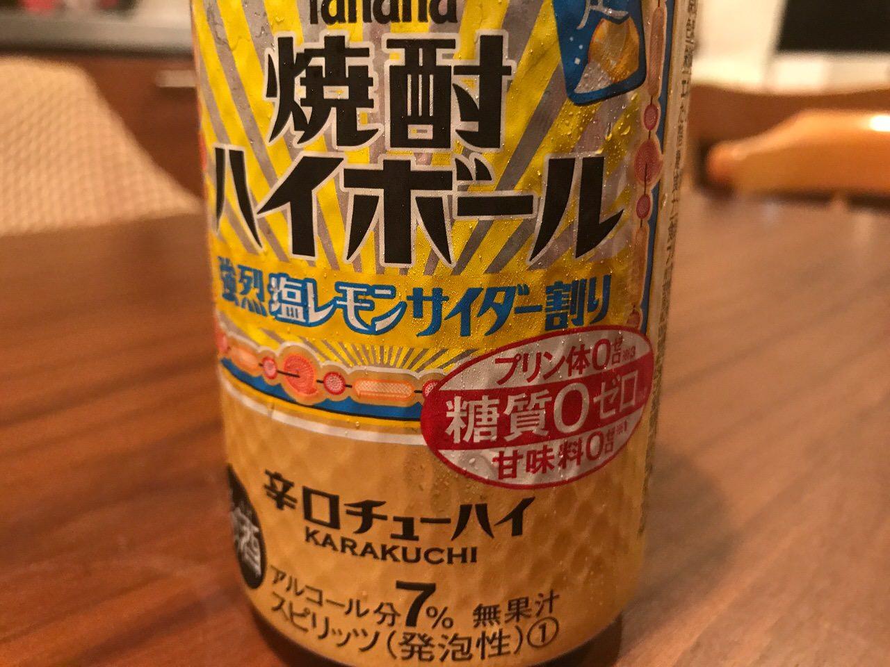 Takara 3159