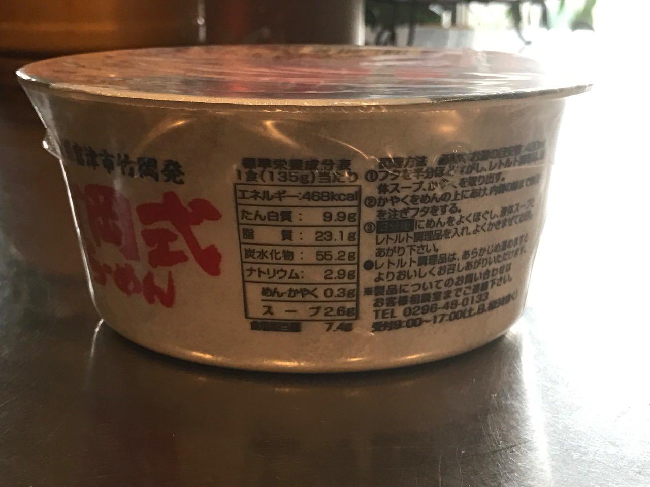 Takeokashiki 8988