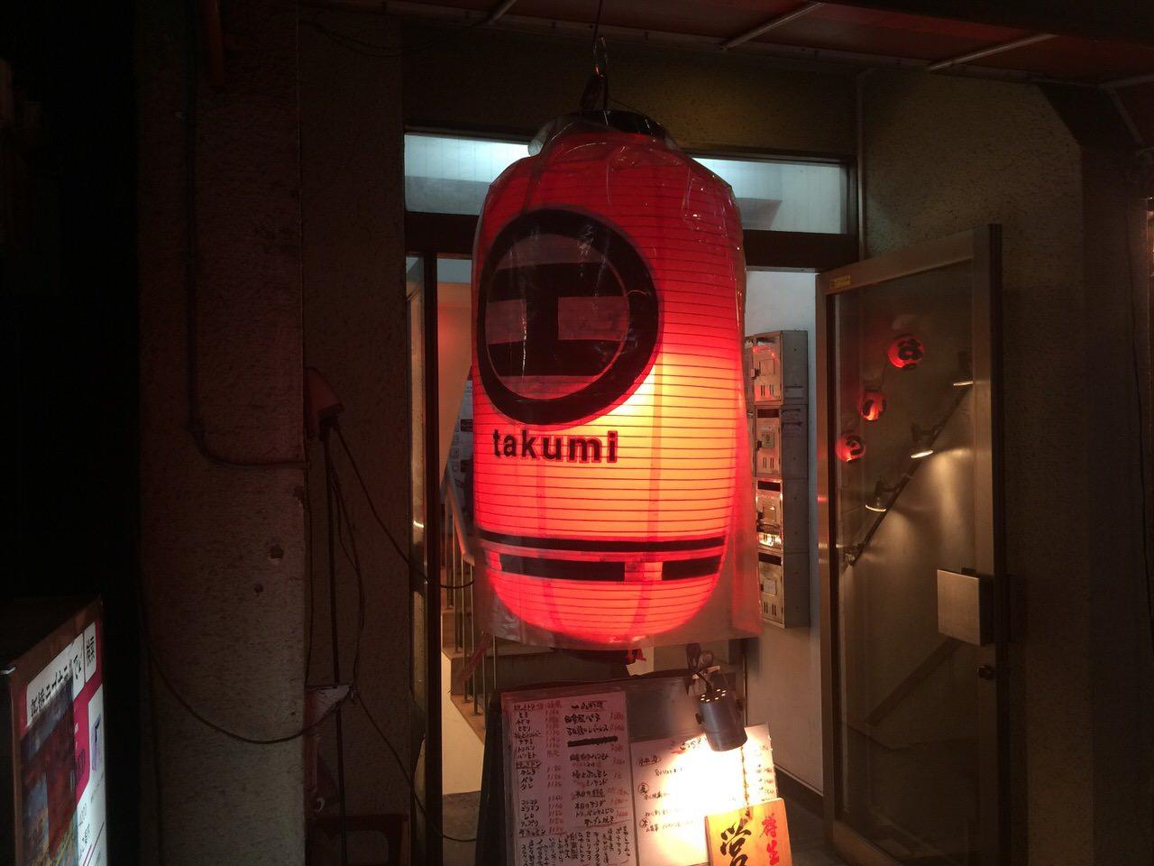 Takumi shinbashi 7200