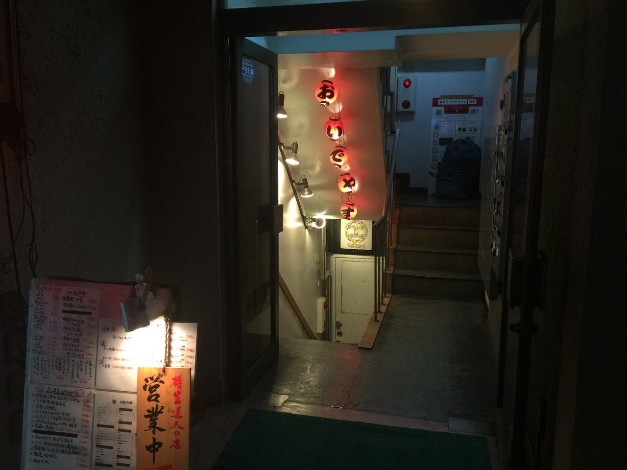 Takumi shinbashi 7201