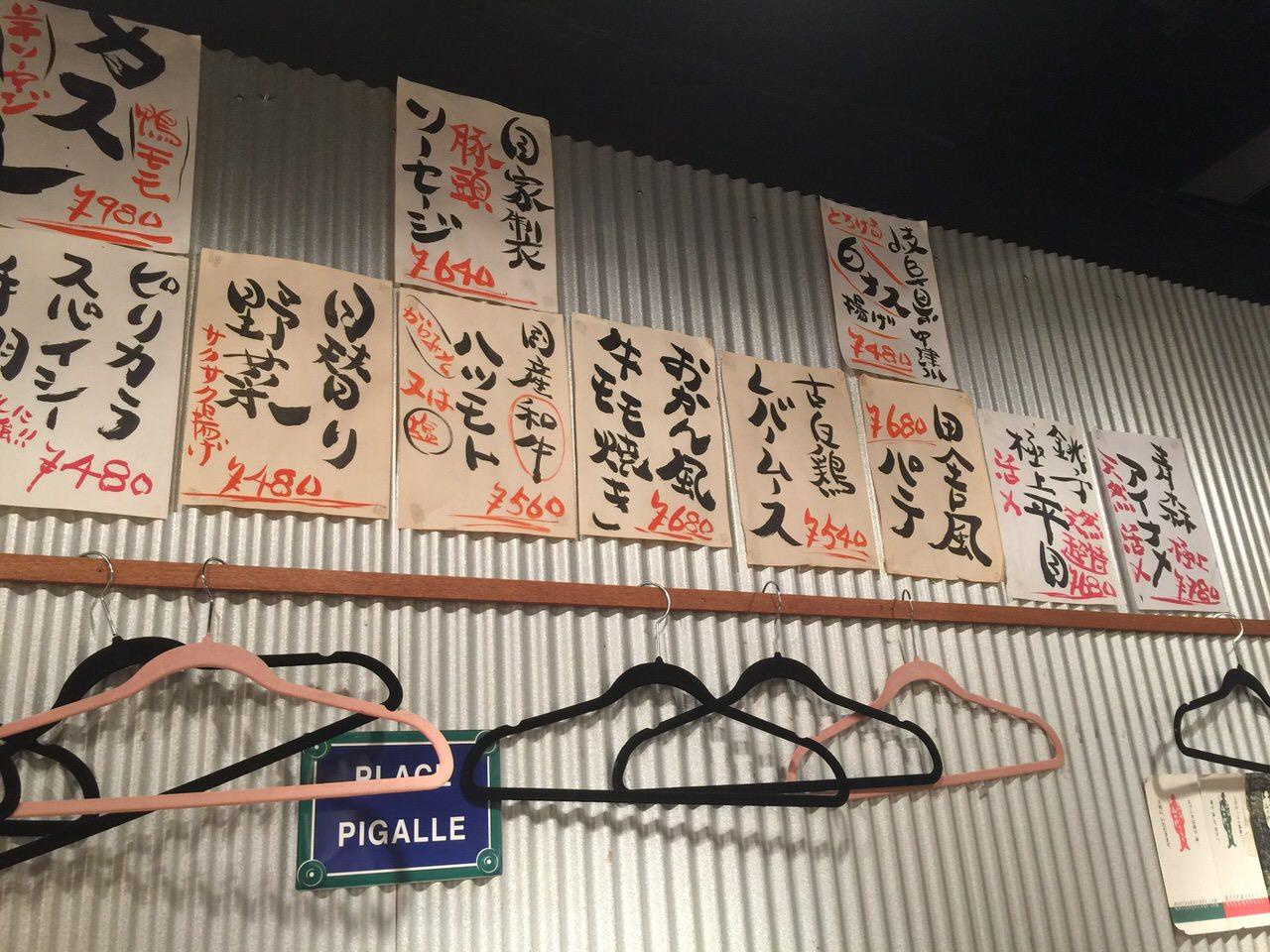 Takumi shinbashi 7204