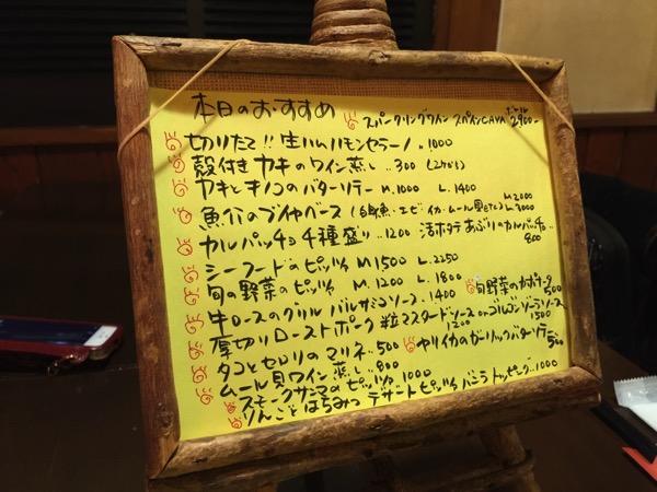 Tawara iwaki 6371