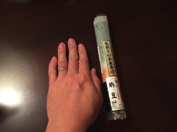 Temaki nattou 7859