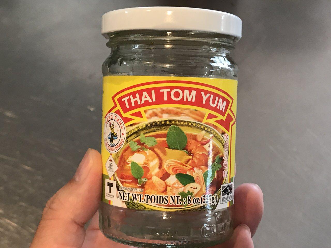 Thai tom yum kaldi 7025