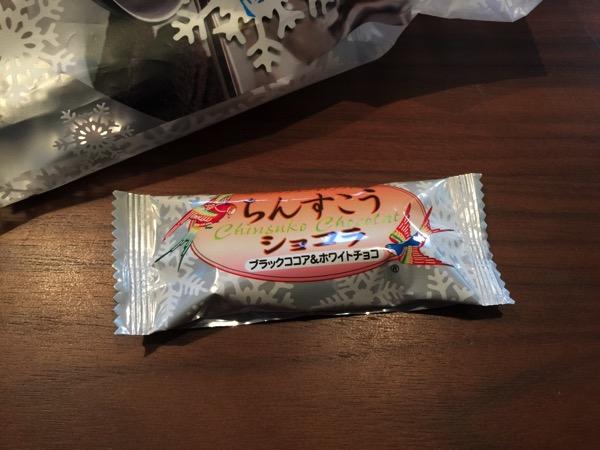 Tinsukou 7884