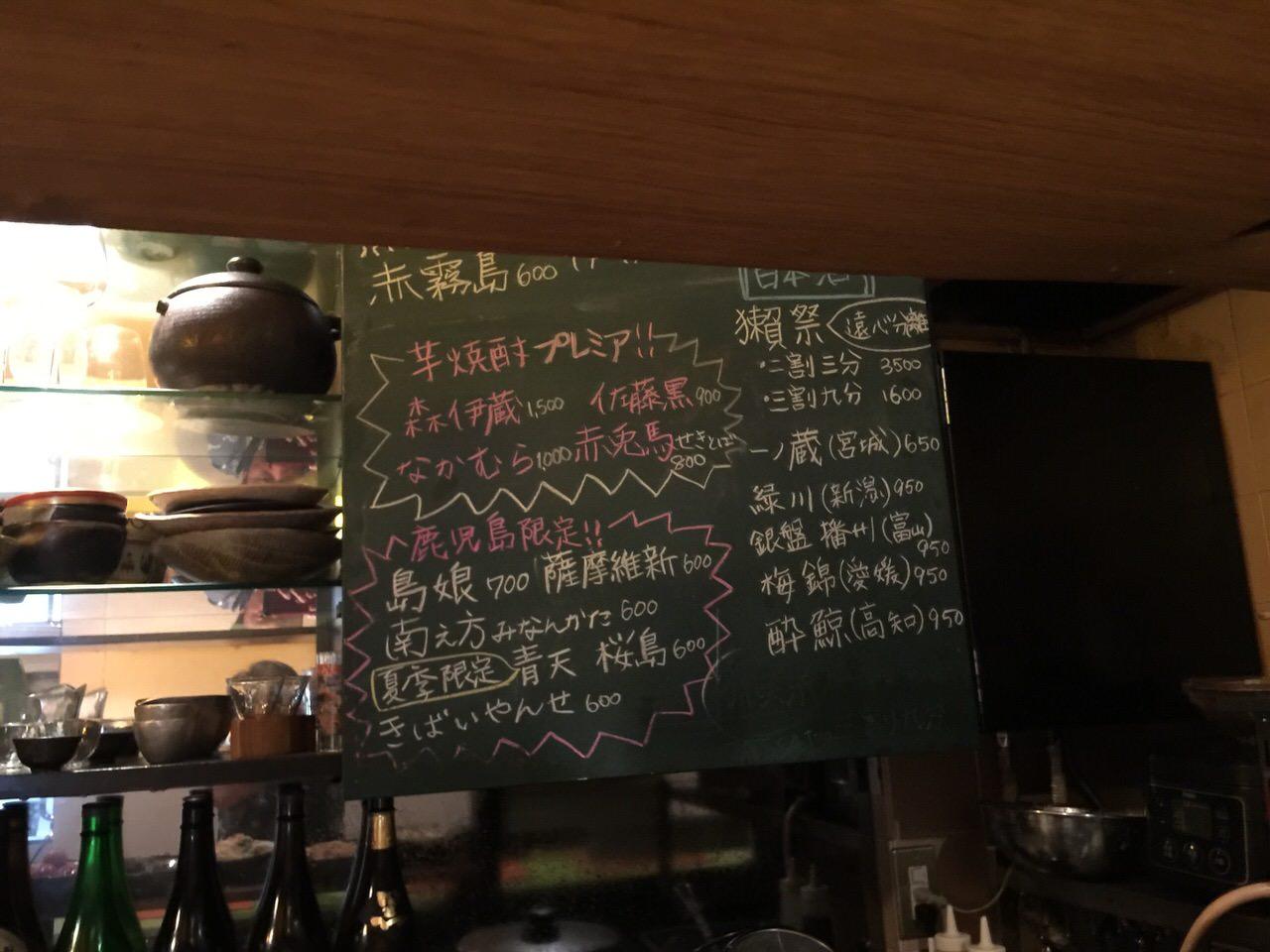 Todaka 5577