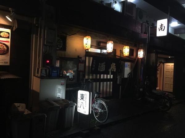 「もつ焼き大衆酒場 東八(羽村)」どこに行ってもやっぱり大衆酒場が好き #tokyo島旅山旅