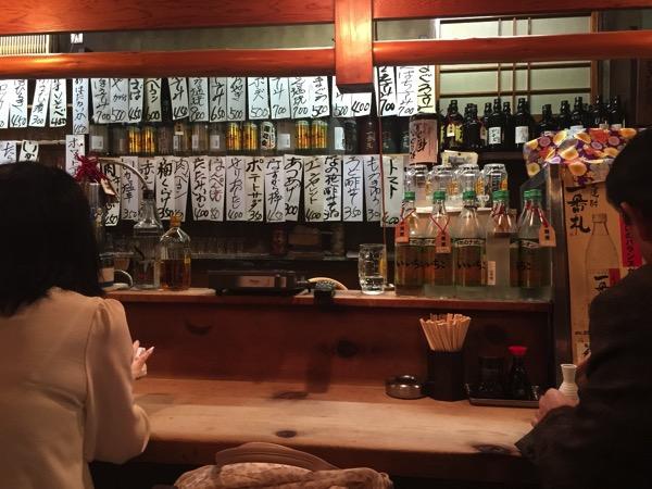 Tokiwa 9030