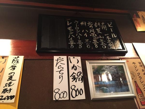 Tokiwa 9031