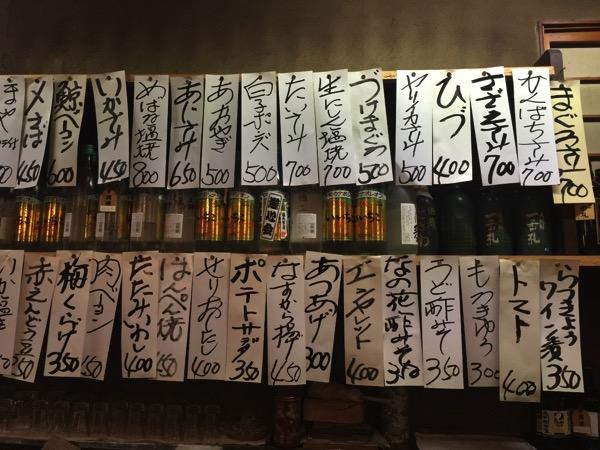 Tokiwa 9076