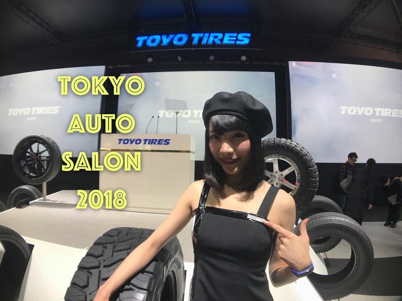 Tokyo auto salon 2018 0112102910 titile