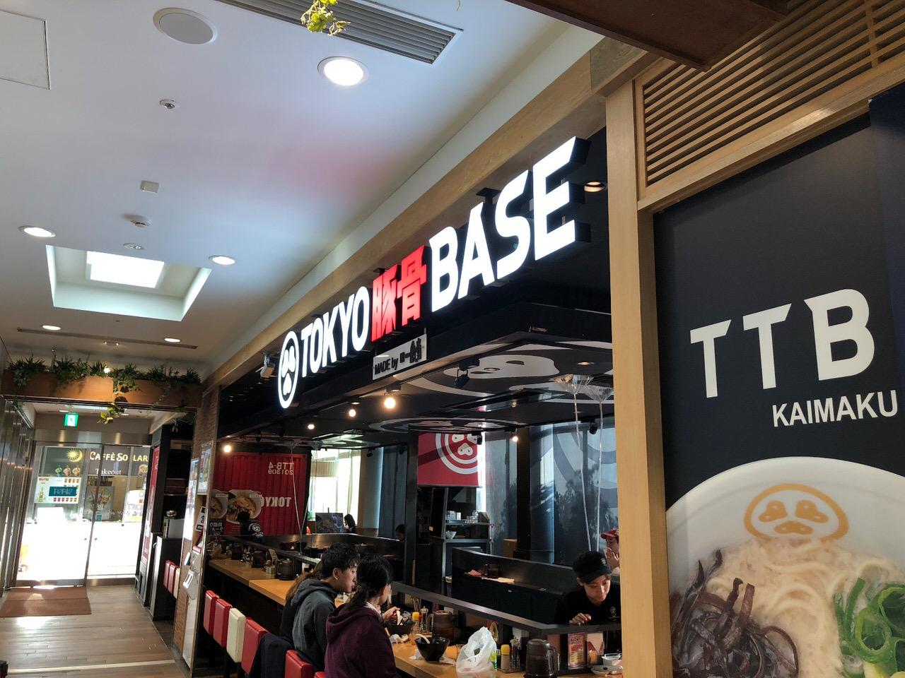 「TOKYO豚骨BASE」海浜幕張駅で食べられる博多一風堂プロデュースの豚骨ラーメン