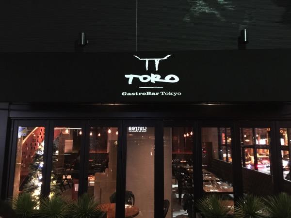 Toro black wine 6791