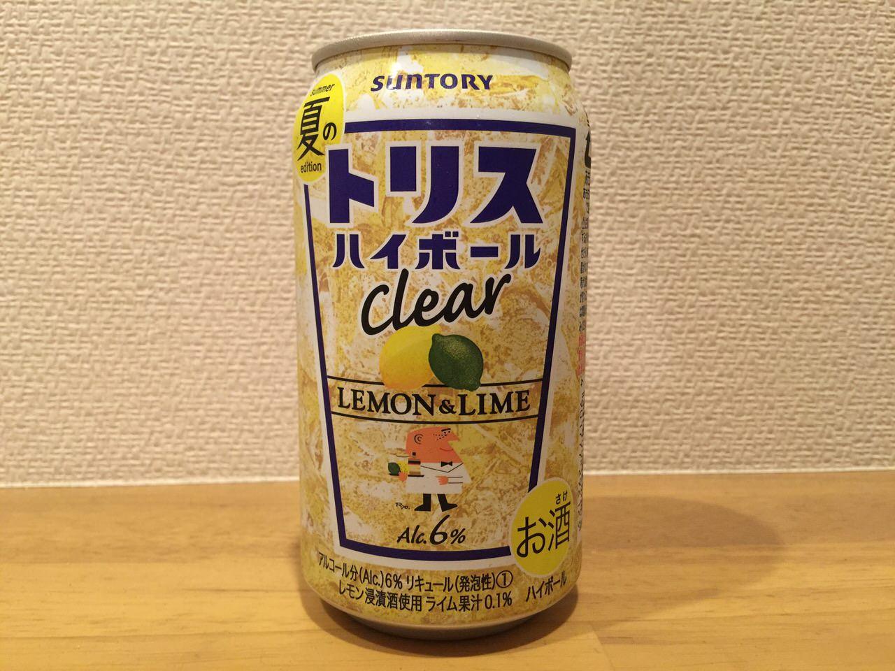 Torys highball lemon lime 7579