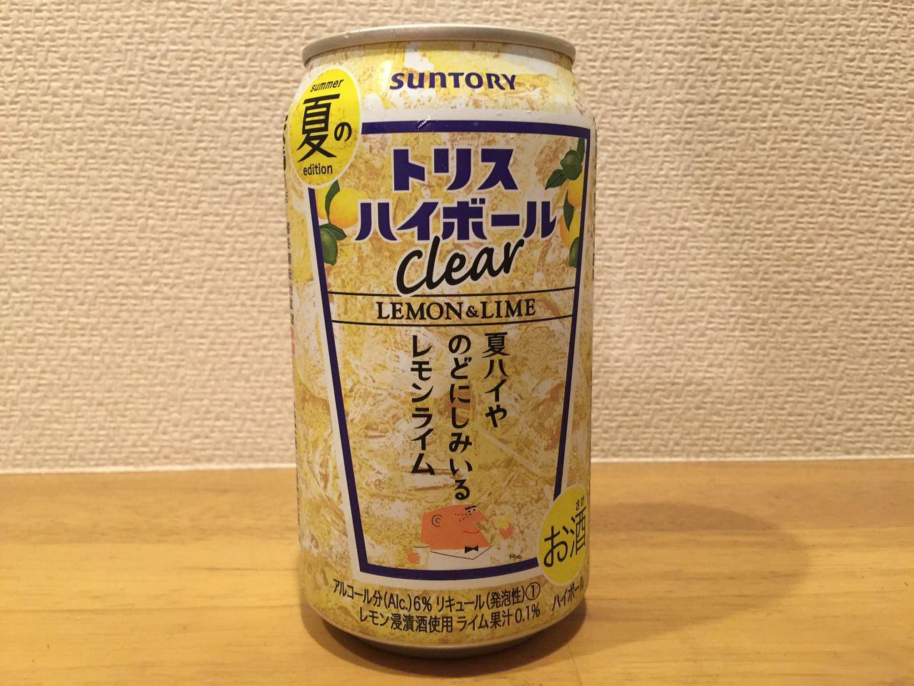 Torys highball lemon lime 7580