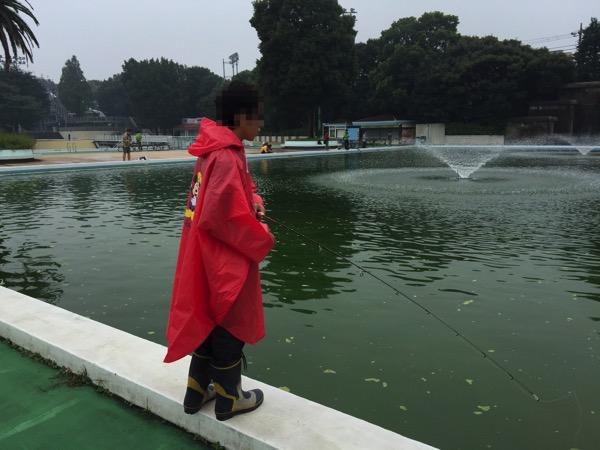 Toshimaen fishing 10 11 11 44 33