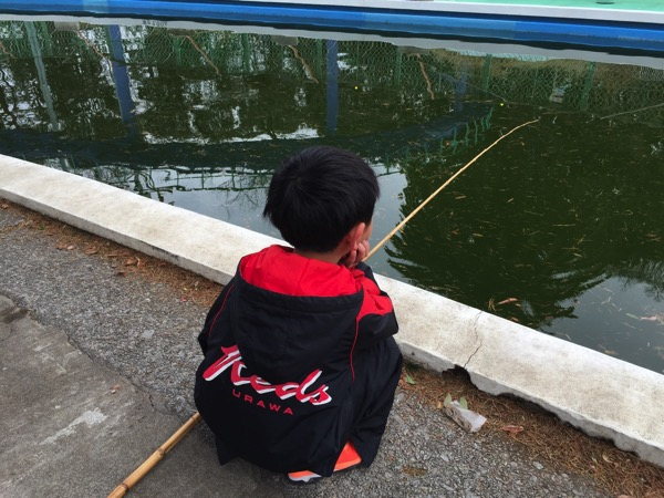 Toshimaen fishing 7413