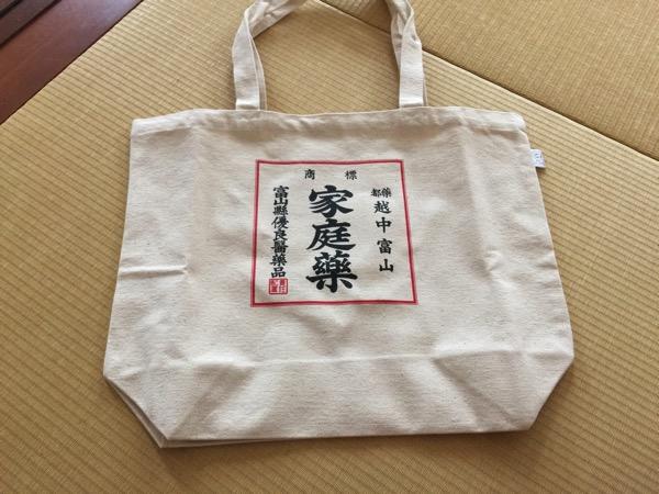 富山の「越中富山 家庭藥」トートバッグ