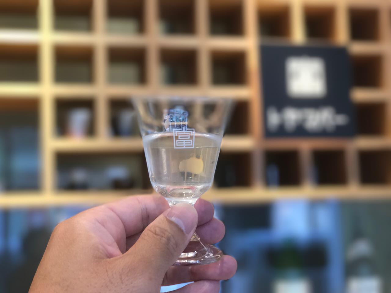 Toyama bar 2786