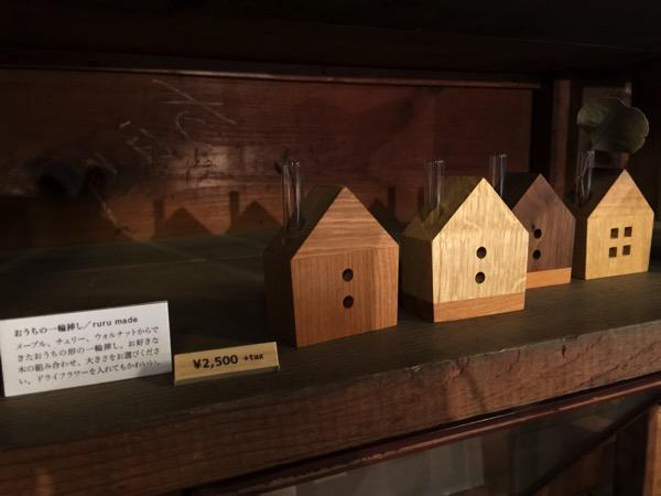 Toyama hanbunko 5611