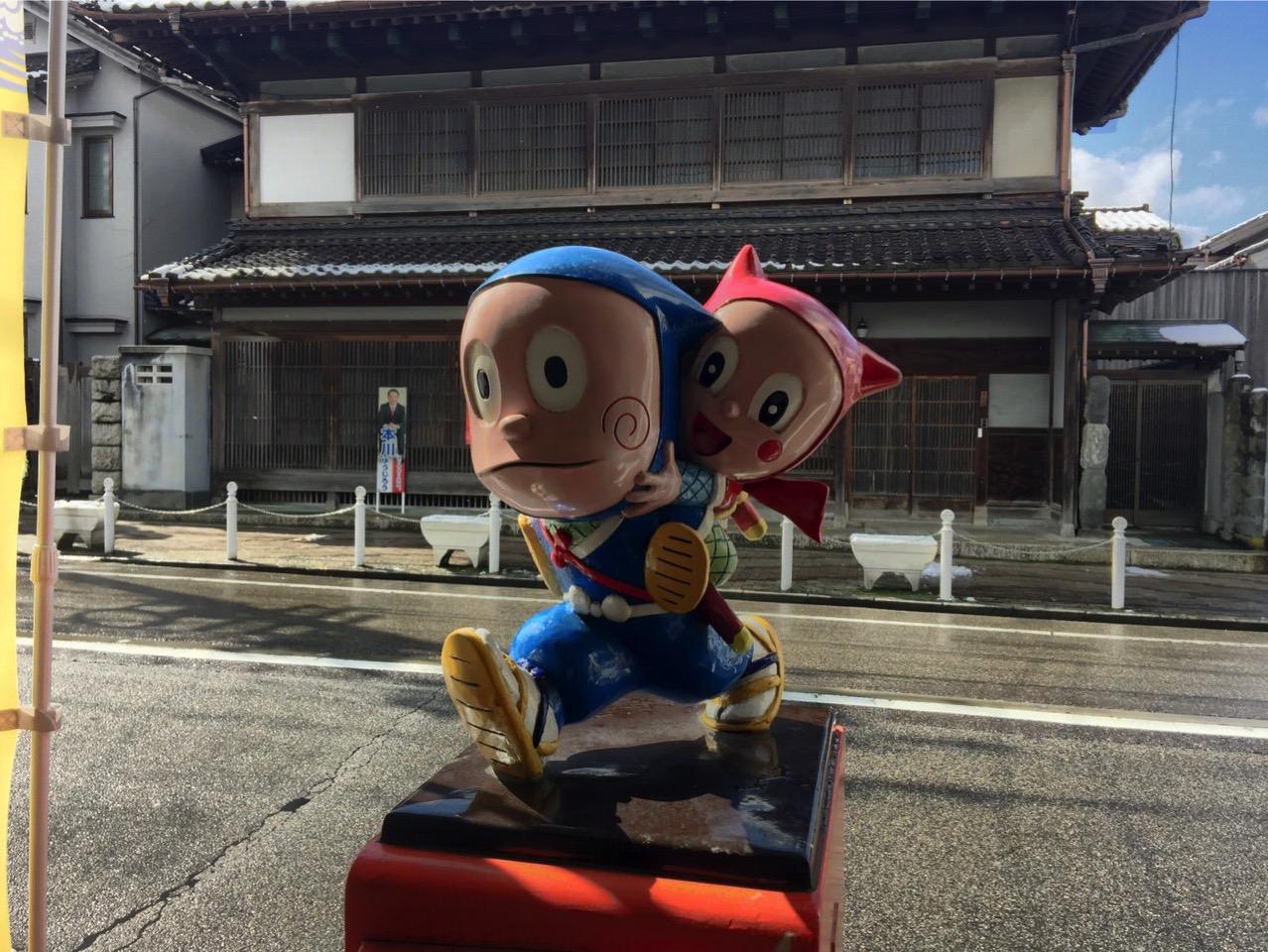 Toyama himi fujikofujio 1777