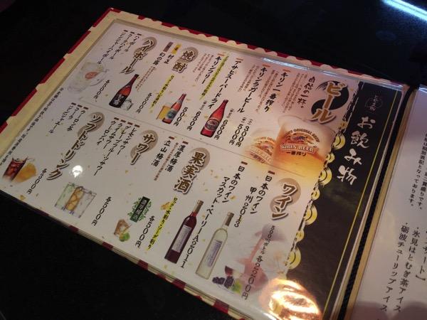 Toyama sushi 1447